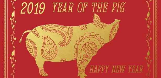 Just-Happy Chinese New Year!